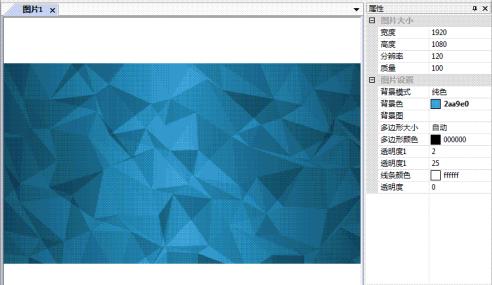 低多边形生成器-快速生成低多边形风格背景图片