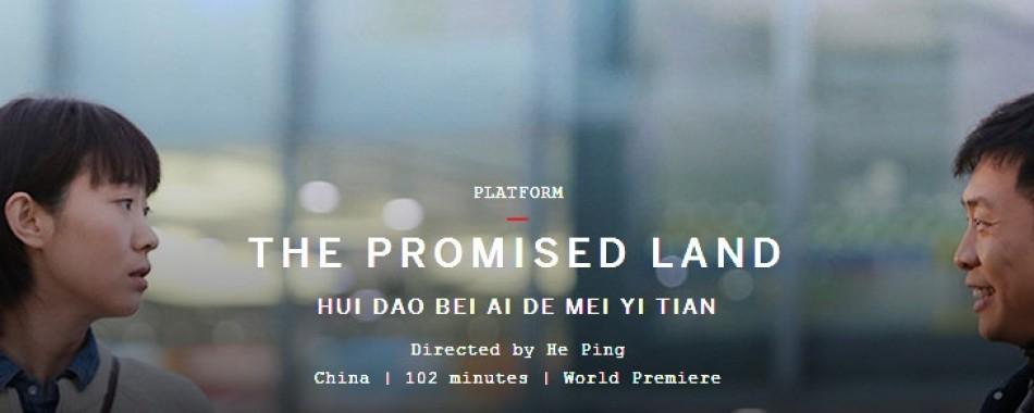 《回到被爱的每一天》The Promised Land-chrafz电影推荐