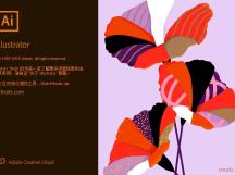 Adobe Illustrator CC 2017 For MAC中文破解版-设计软件