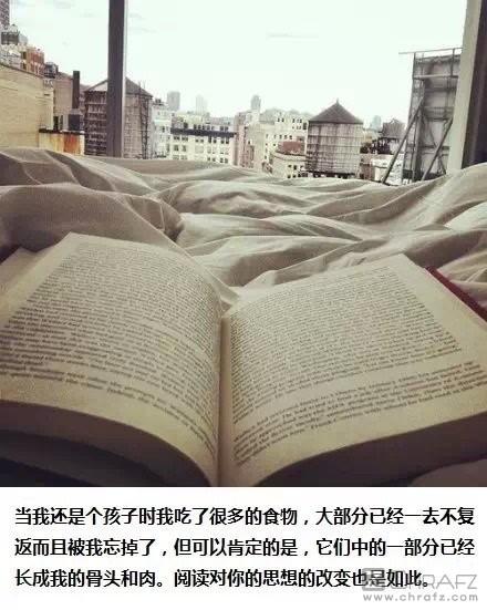 【知说】为什么要多读书?