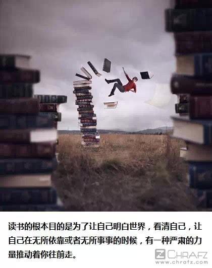 【知说】为什么要多读书?-张弦先生-chrafz.com