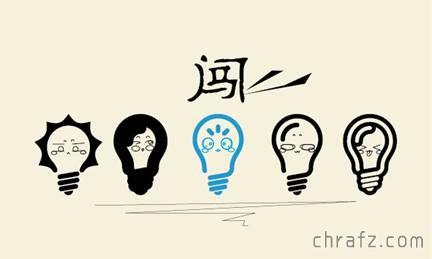 创业的十四种问题!