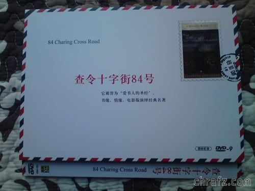《查令十字街84号》邮寄你的心语!!-张弦先生-chrafz.com