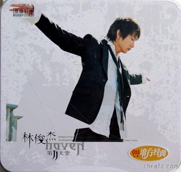 2003-2017《林俊杰13张无损专辑》附《听·见林俊杰》