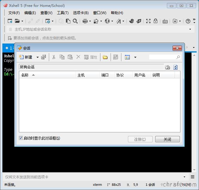 【技术】Xshell启动时显示丢失MSVCP110.dll该怎么办?-张弦先生-chrafz.com