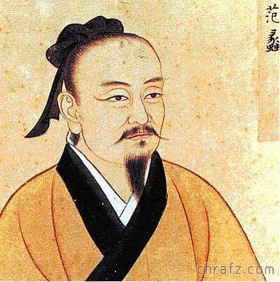 【营销】以钱生钱,中国第一个暴发户是怎样起家的-张弦先生-chrafz.com