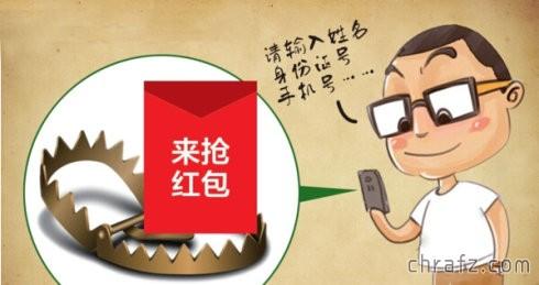 【营销】有哪些拙劣但是成功了的骗局?-张弦先生-chrafz.com