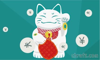 【营销】定价策略,一克拉黑珍珠价格-张弦先生-chrafz.com