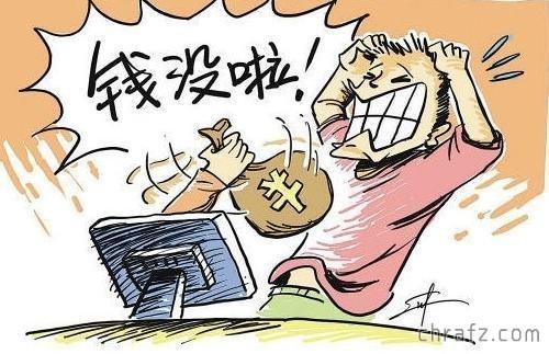 【营销】一个老鸟网上兼职被骗经历!!