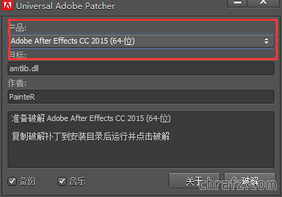 HTML5网页动画制作工具(Adobe edge Animate cc) 中文破解版