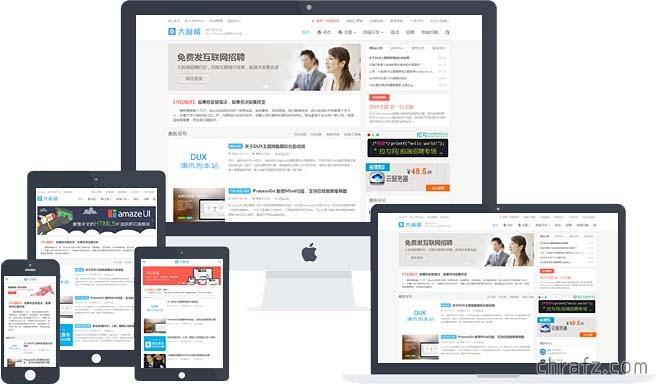 【wp主题】最新WordPress大前端DUX主题(更新至2.0)免费下载-张弦先生-chrafz.com