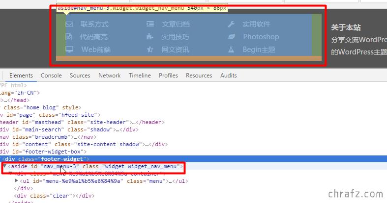 【WordPress】begin主题页脚改为三栏模式-张弦先生-chrafz.com