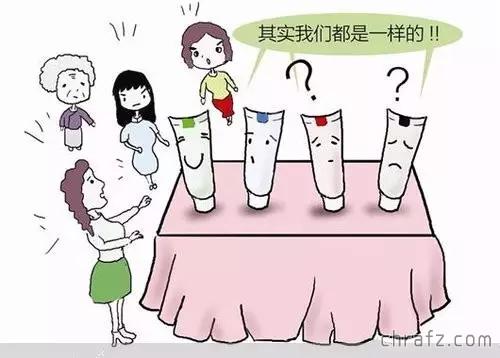 【知说】chrafz告诉你牙膏底部颜色到底代表什么?