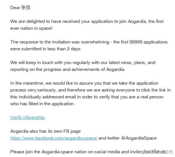 太空国家阿斯伽迪亚(Asgardia)移民计划-张弦先生-chrafz.com