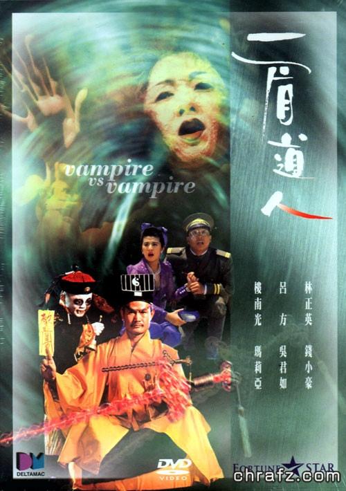 【chrafz电影】林正英经典【僵尸先生】七部合集Mr.Vampire.1985-1992.BluRay-张弦先生-chrafz.com