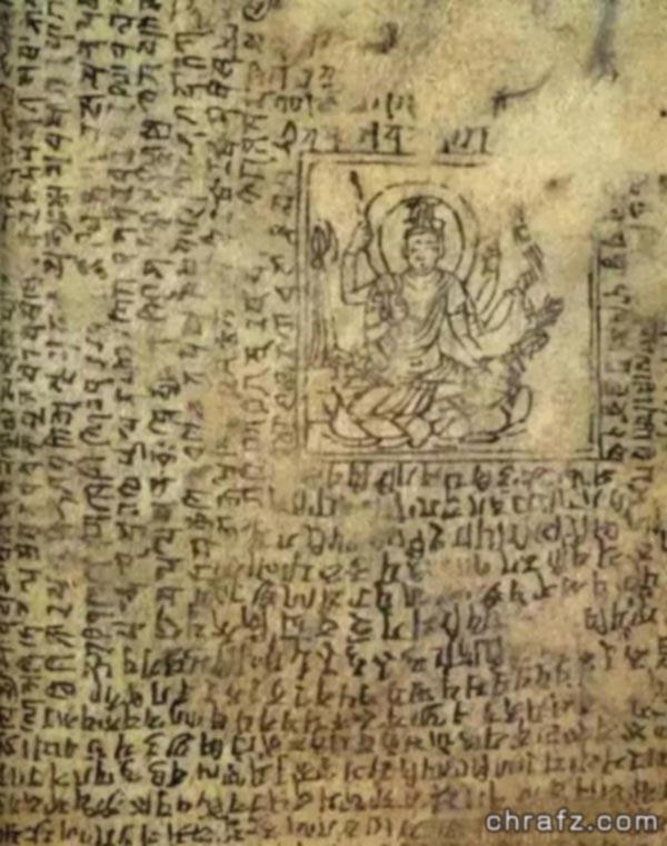 【印+】现存世界上最早的印刷品-张弦先生-chrafz.com