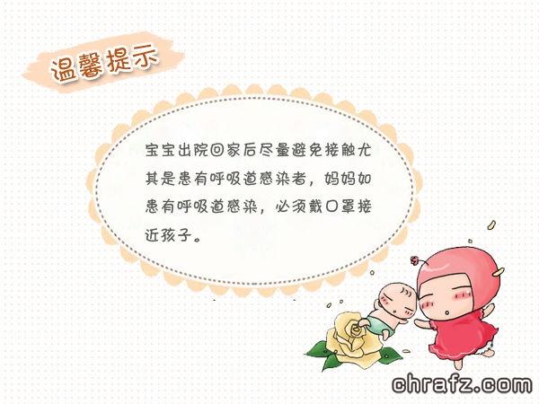 【知说·宝宝篇】chrafz教你新生儿肺炎防治几点须知-张弦先生-chrafz.com