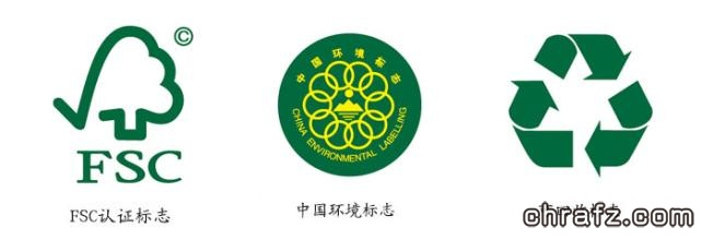 【印+】绿色低碳环保包装-绿色印刷-张弦先生-chrafz.com