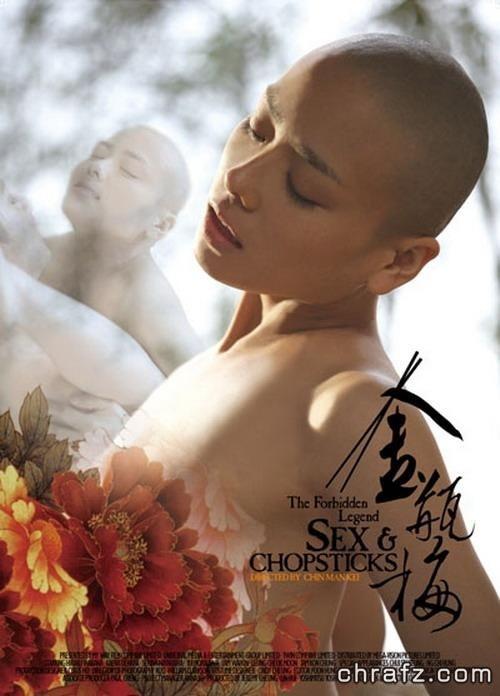 【chrafz电影】金瓶梅1-2合集【国粤双语】The.Forbidden.Legend.Sex.And.Chopsticks.1-2.2008-2009.BluRay-张弦先生-chrafz.com