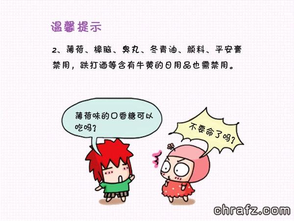 """【知说·宝宝篇】chrafz宝宝得了""""蚕豆病""""怎么办-张弦先生-chrafz.com"""