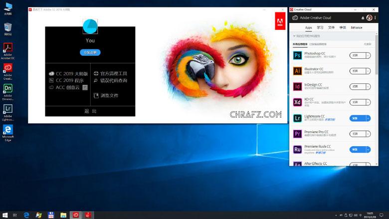 Adobe CC Family 2019(CC 2019) v9.X 大师版特别版-设计软件-张弦先生-chrafz.com