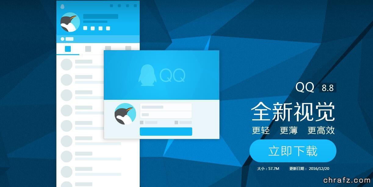 新版QQ消息盒子在哪