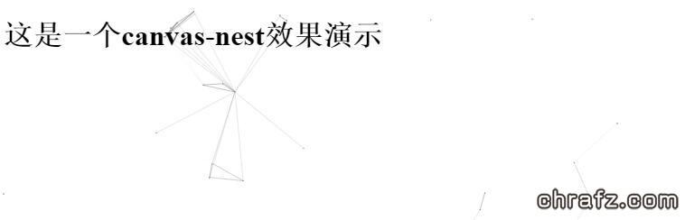 一个很好玩的网页动态背景效果——canvas-nest