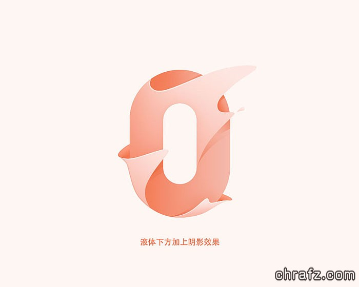制作独特的动感液面字-ps设计教程-张弦先生-chrafz.com