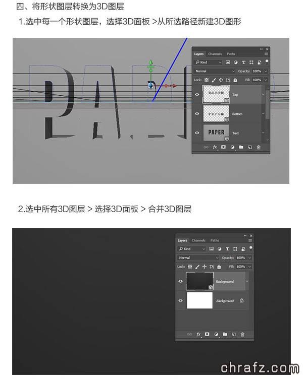 chrafz教你利用3D工具制作逼真的折叠纸张字-ps设计教程