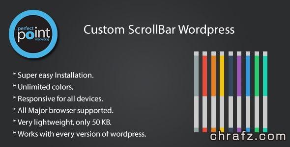 WordPress自定义浏览器滚动条CSS样式