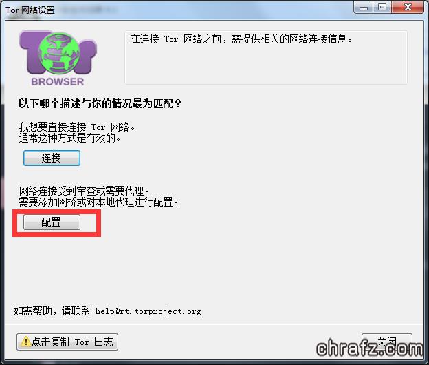 """什么是暗网?如何访问""""暗网""""-张弦先生-chrafz.com"""