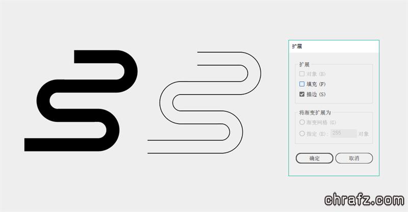 手把手教你绘制线条装饰风格海报-AI设计教程