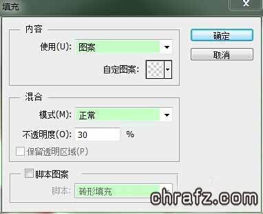如何使用ps制作抽丝效果-PS设计教程-张弦先生-chrafz.com