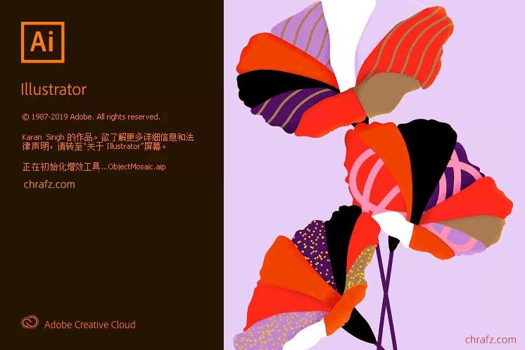Adobe Illustrator 2020 for Win 直装破解版(附历史版本)-设计软件