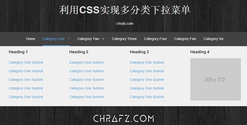 利用CSS实现多分类下拉菜单-张弦先生-chrafz.com