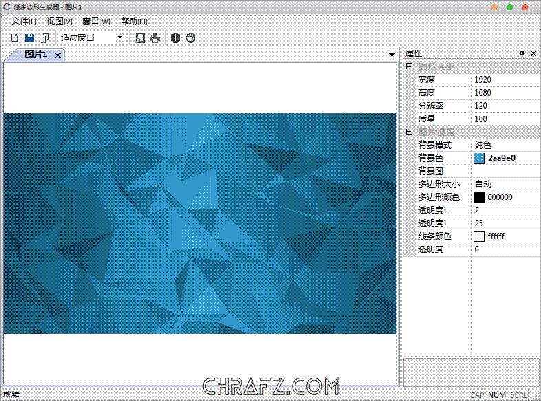低多边形生成器-快速生成低多边形风格背景图片-张弦先生-chrafz.com