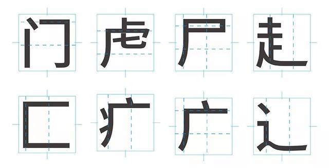 一篇比较完整的字体设计基础知识