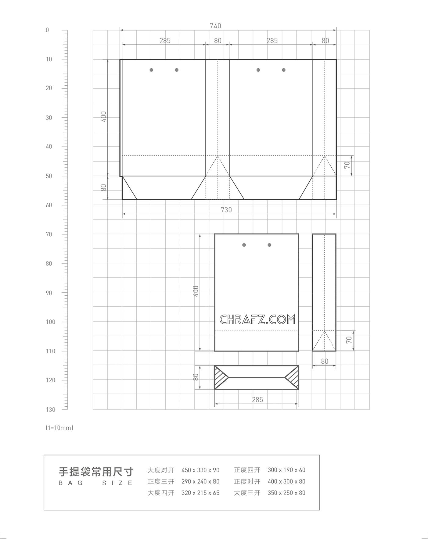在设计中手挽袋尺寸的规范-设计-张弦先生-chrafz.com
