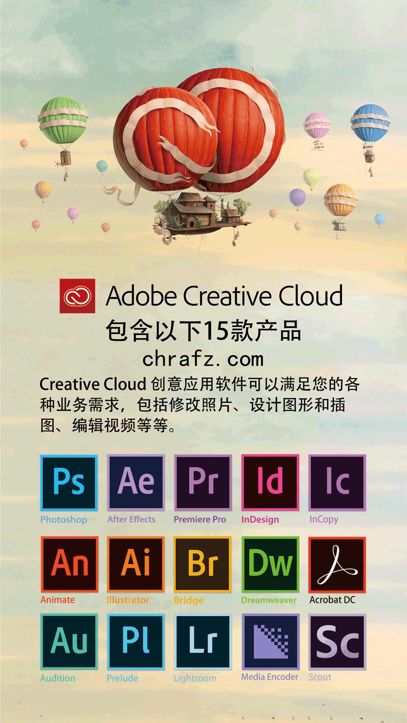 Adobe CC Family 2020(CC 2020) v10.X 大师版特别版-设计软件